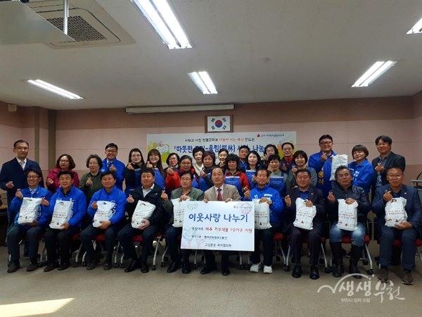 ▲ '따뜻한 고리-울림[鬱林] 사업' 나눔식 참가자들이 기념촬영을 하고 있다.