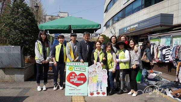 ▲ 괴안동 복지협의체, 사랑나눔 알뜰 바자회 개최ㅍㅍ
