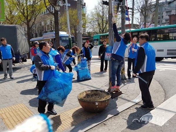 ▲ 고강1동 새봄맞이 생활환경정비