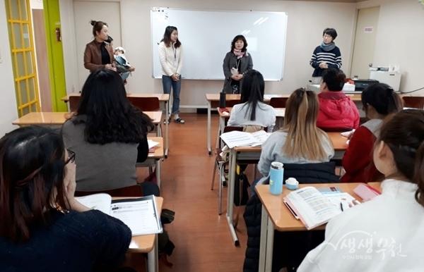 ▲ 다문화가족 대상 결핵예방 교육