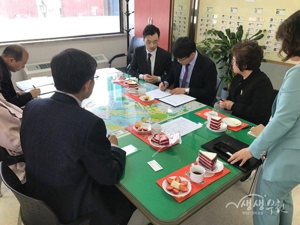 ▲ 부천 연세사랑병원과 괴안동 복지협의체가 나눔병원 협약을 체결했다.