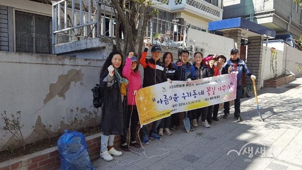 ▲ 자연보호 원미2동위원회 나무심기 행사