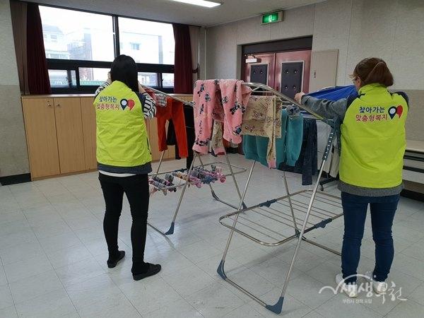 ▲ 도당동 복지협으체에서 꽃내음세탁방을 운영했다