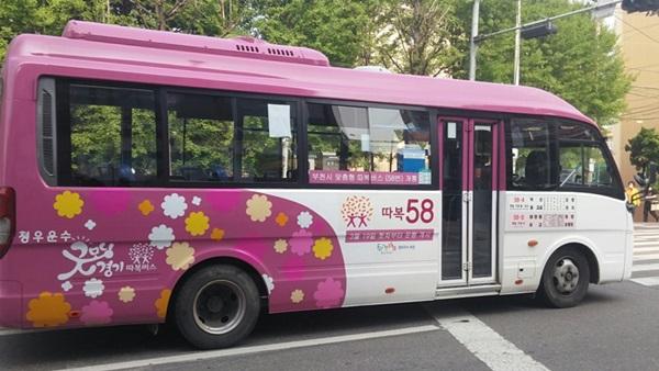 ▲ 따복버스 운행모습