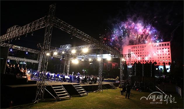 ▲ 부천시립예술단 창단 30주년 기념콘서트.