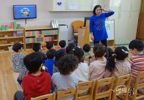 ▲ 고강성심어린이집에서 어린이들이 장애인식개선교육을 받고 있다.