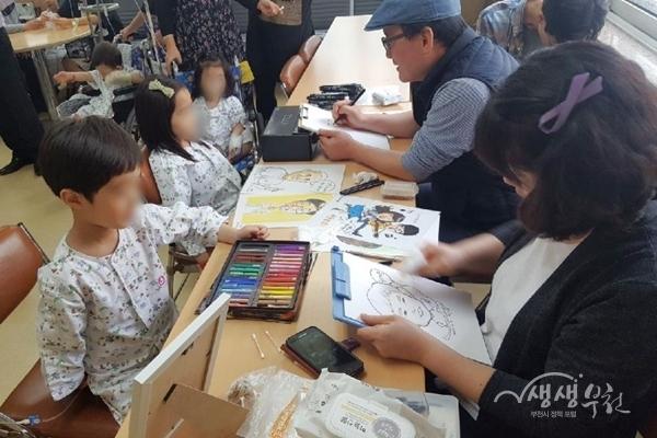 ▲ 소아암환우를 위한 재능기부 캐리커처 행사