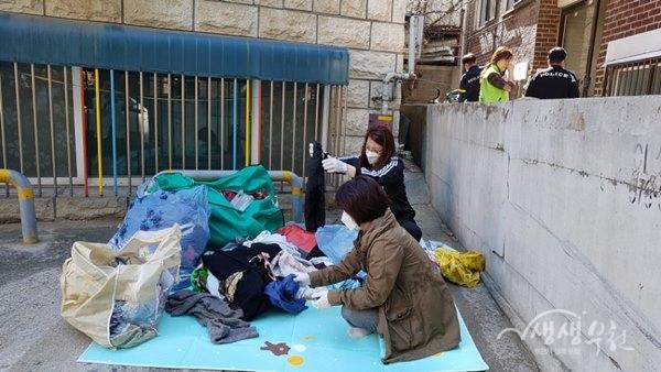 ▲ 위기가구 '사랑의 집 청소'