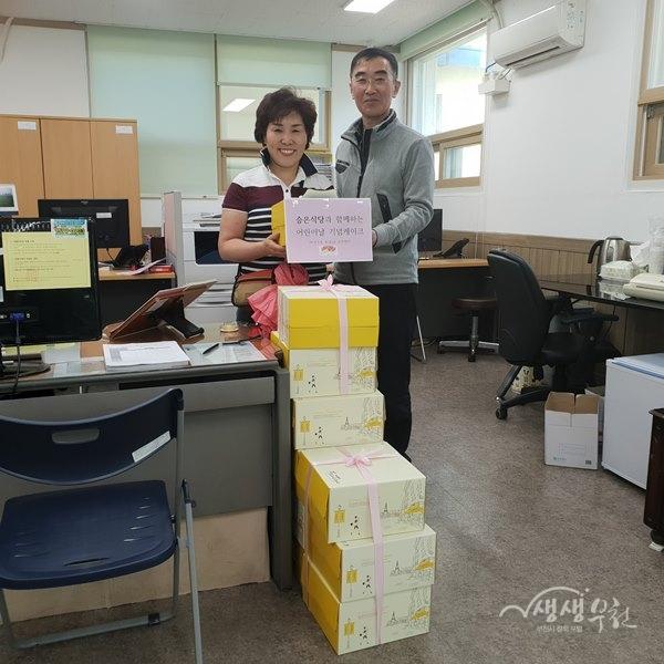 ▲ 송내2동 '승은식당' 어린이날 기념 케이크 전달