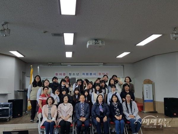 ▲ 반찬 배달 자원봉사 협약 참여자들이 기념촬영을 하고 있다.