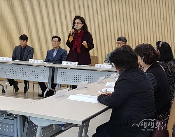 ▲ 글쓰기 공모전 기획회의