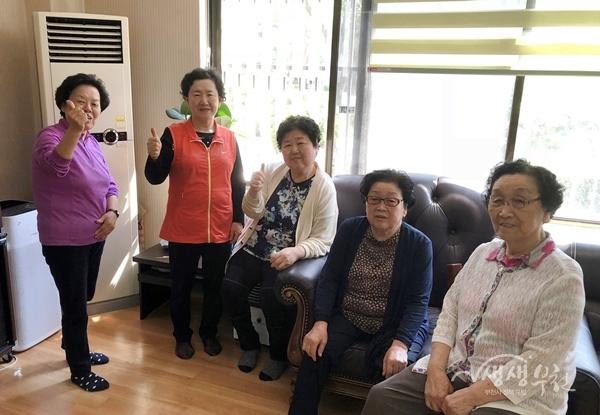 ▲ 에어컨 청소를 마친 경로당의 어르신들이 즐거워하고 있다.