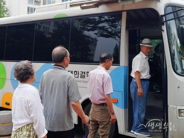 ▲ 부천시가 지역주민들을 대상으로 '찾아가는 결핵 이동검진'을 실시한다.