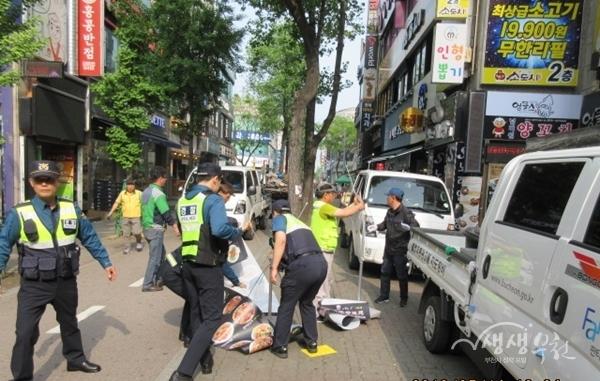 ▲ 부천시는 경찰과 합동으로 불법유동광고물 단속을 실시했다.