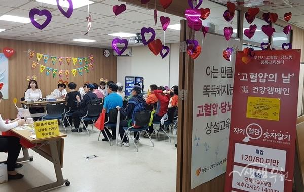 ▲ 레드서클 건강캠페인 행사로 진행된 건강상담부스
