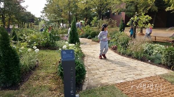 ▲ 지난해 열린 제5회 경기정원문화박람회에서 전시된 정원작품