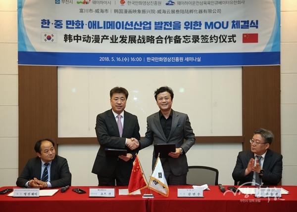 ▲ 김만수 부천시장(가운데 오른쪽)과 쵸으쮠 웨이하이상무국장이 악수를 하고 있다.