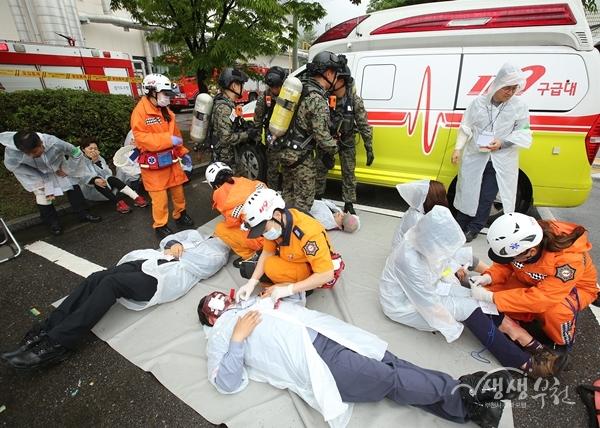 ▲ 2018년 재난대응 안전한국훈련