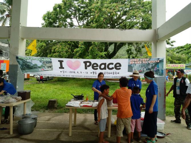 ▲ 블리스 마을축제 음식 부스 모습