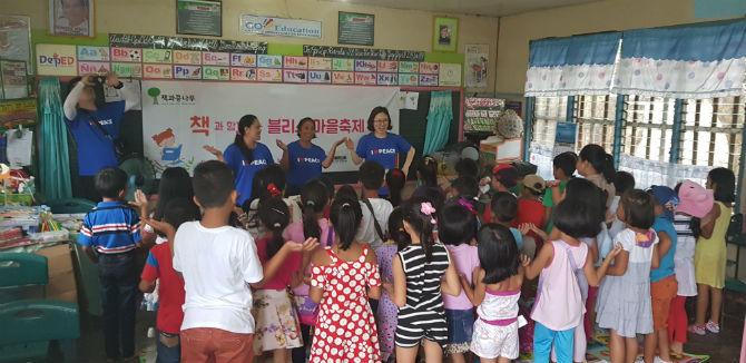 ▲ 블리스 마을축제 중 학교 학생들과 함께 하는 프로그램 모습