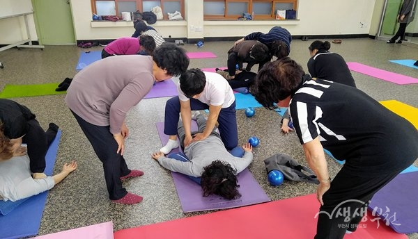 ▲ 성곡동 맵시운동 봉사리더 양성학교