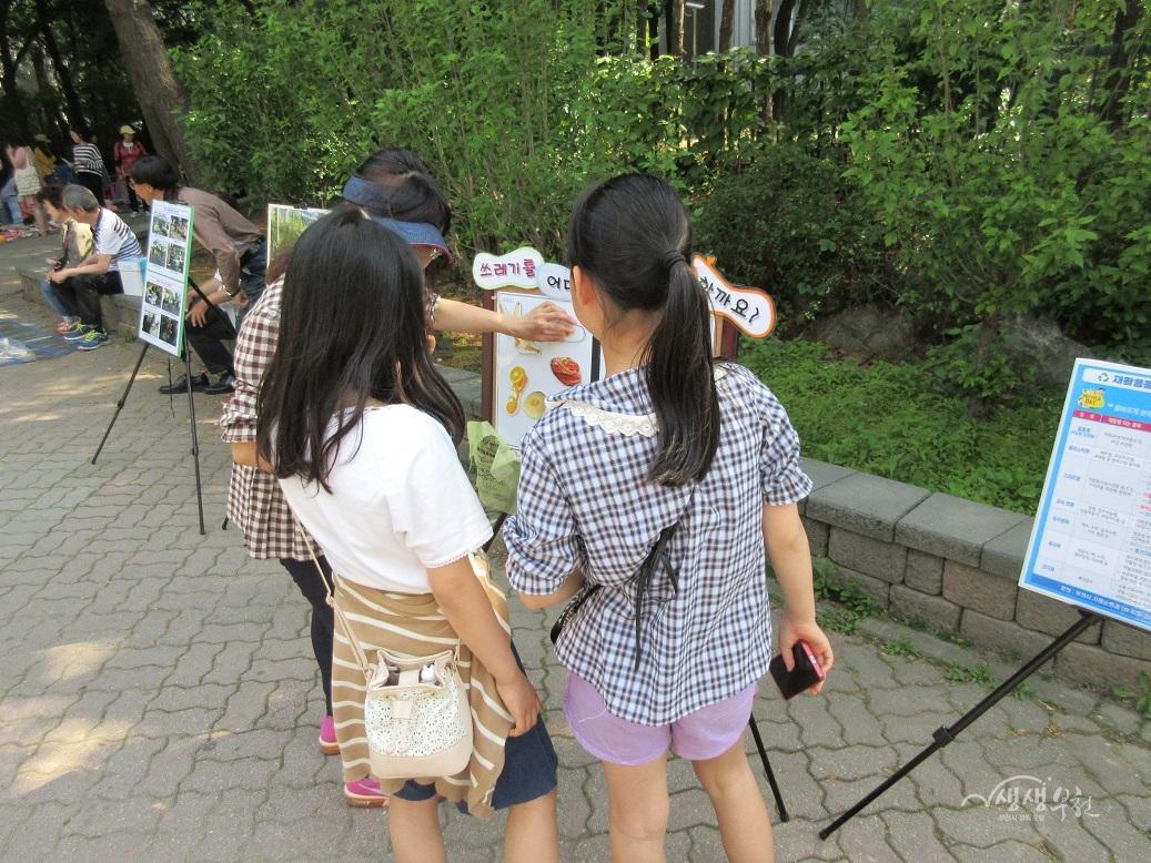 ▲ 음식물쓰레기와 일반쓰레기를 구분해보는 게임판을 체험해보는 아이들