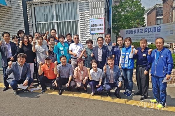 ▲ 원미 경기도형 도시재생사업 현장지원센터 개소식