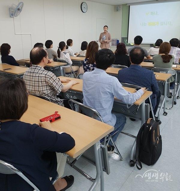 ▲ 5월 30일 오정보건센터에서 진행된 민원서비스 친절교육
