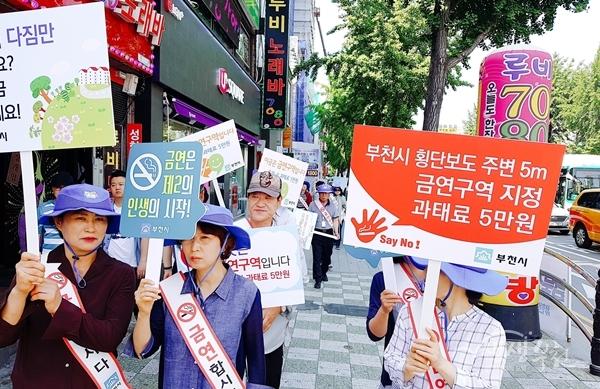 ▲ 제31회 금연의 날 가두캠페인