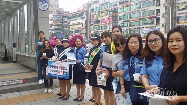 ▲ 제267차 '안전점검의 날' 홍보 캠페인