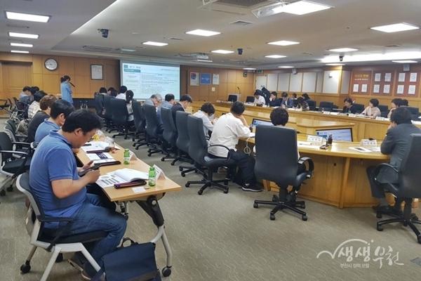 ▲ 부천시 지역사회보장계획 수립 연구용역 착수보고회