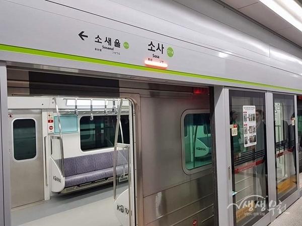 ▲ 6월 16일 개통하는 소사~원시선 지하철