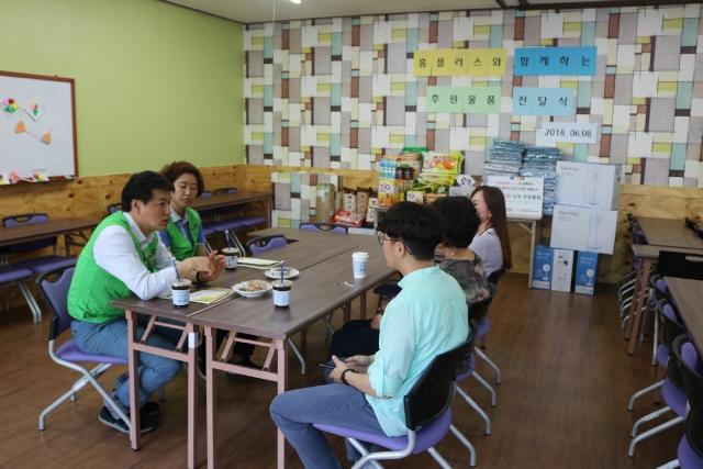 ▲ 향후 사회공헌활동을 논하다