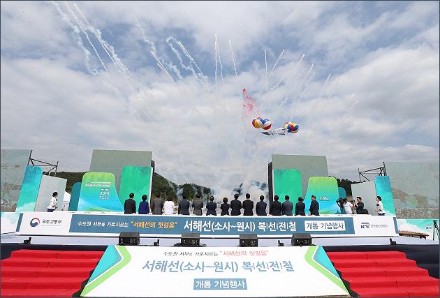 ▲ 서해선(소사-원시) 복선전철 개통식 축포