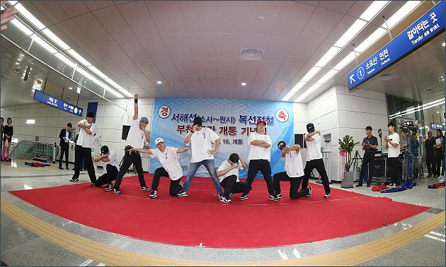 ▲ 서해선(소사-원시) 복선전철 부천구간 개통식 - 진조크루의 축하 공연
