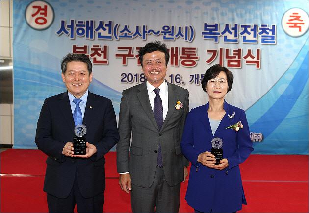 ▲ 김상희, 김경협 국회의원에게 감사패 전달