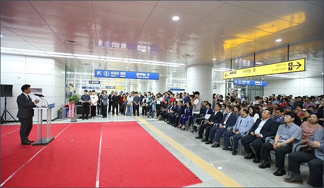▲ 서해선(소사-원시) 복선전철 부천구간 개통식