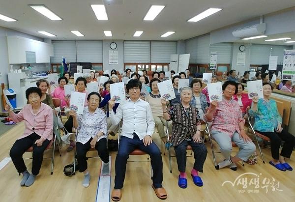 ▲ 교육에 참석한 어르신들이 기념촬영을 하고 있다.