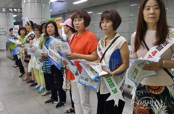 ▲ 제268차 '안전점검의 날' 홍보 캠페인