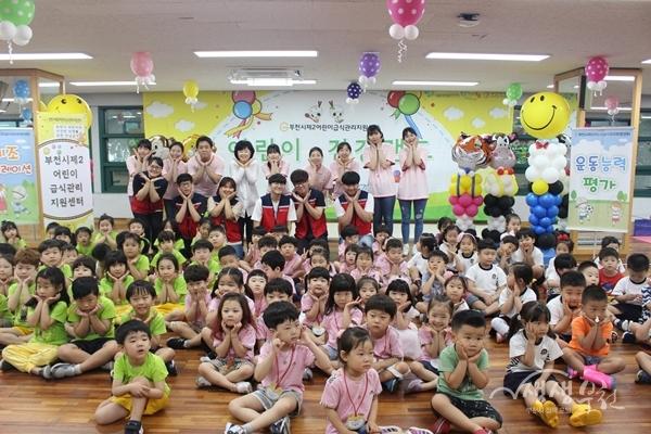 ▲ 어린이 건강랜드에 참여한 어린이들과 단체사진