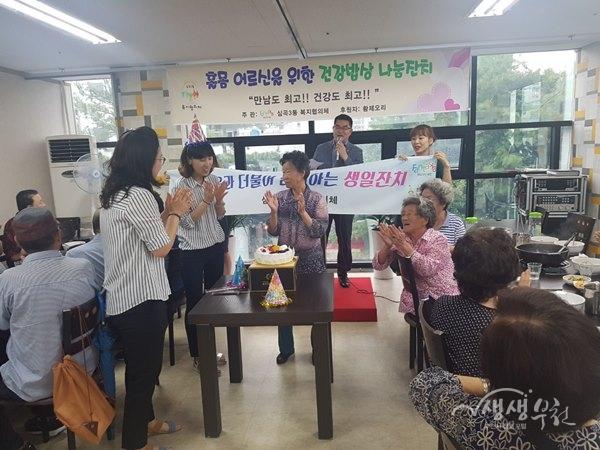 ▲ 심곡3동 복지협의체는 생일을 맞으신 배00(84세) 어르신께 생일상을 차려드렸다.