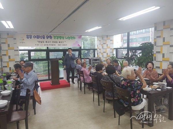 ▲ 심곡3동 복지협의체는 황제오리에서 지역 어르신들께 삼계탕을 대접했다.