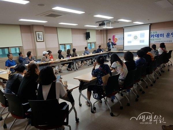▲ 부천대학교 남북하나지원센터 김문녕 센터장이 북한이탈주민들의 정착과정을 이야기하고 있다.