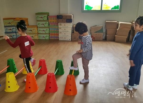 ▲ 장애아통합어린이집 신체활동 지원프로그램 운영모습
