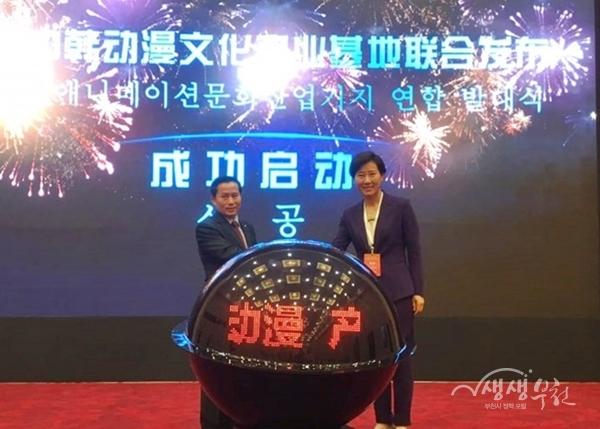 ▲ 송유면 부천부시장(왼쪽)과 양리 웨이하이 부시장이 공동발표를 하고 있다.