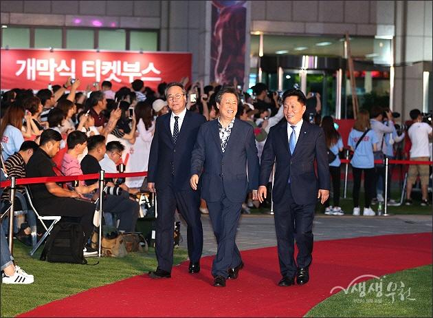 ▲ 제22회 부천국제판타스틱영화제 개막식