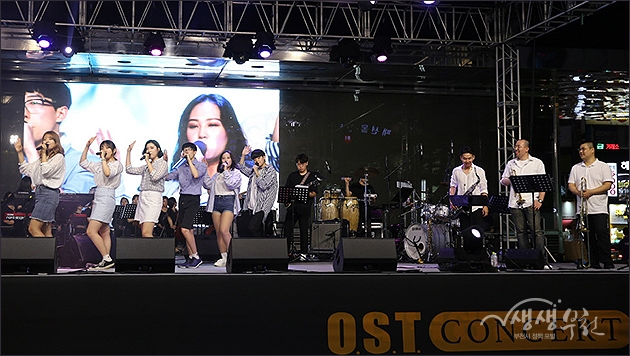 ▲ BIFAN 2018 OST 콘서트 산책
