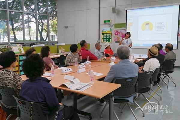 ▲ 오정보건센터 치매가족 지지프로그램 운영모습