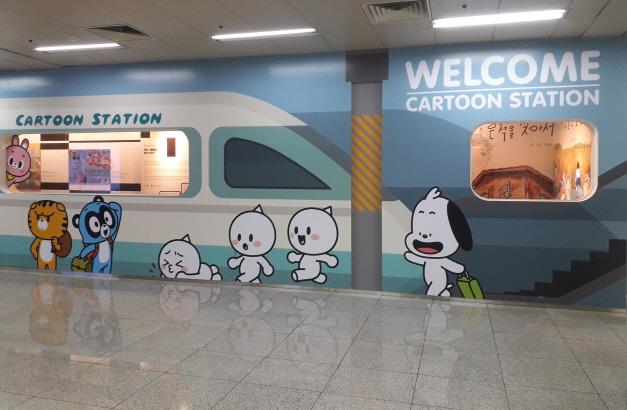 새로 단장한 만화상상정거장 전경(7호선 상동역)