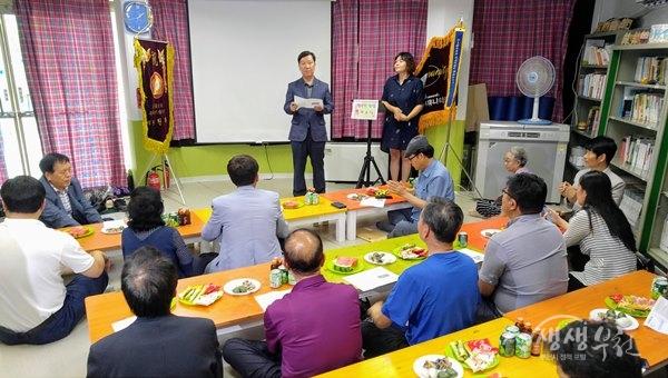 ▲ 성곡동 여월2단지커뮤니티봉사단, 행복한 밥상 개소식